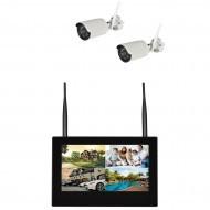 Комплект видеонаблюдения Intervision KIT-FHD102