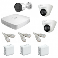 IP Комплект видеонаблюдения Dahua 4MP (2K) Ultra HD POE 1уличн-2купол(металл)