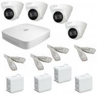 IP Комплект видеонаблюдения Dahua 4MP (2K) Ultra HD POE 4купольные(металл)