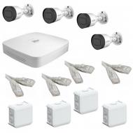 IP Комплект видеонаблюдения Dahua 4MP (2K) Ultra HD POE4 цилиндра(металл)
