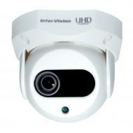IP видеокамера Intervision MPX-DSAI404POE