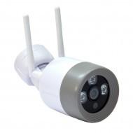 IP видеокамера Intervision MPX-512WIFI