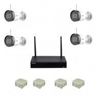 2MP WiFi  Комплект видеонаблюдения IMOU 4 уличных
