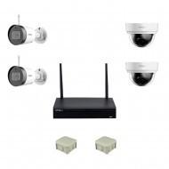 2MP WiFi  Комплект видеонаблюдения IMOU Proffesional 2уличн-2внутр