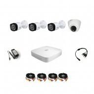Комплект видеонаблюдения Dahua Professional 3 уличные - 1 внутренняя