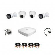 Комплект видеонаблюдения Dahua Professional 2 уличные - 2 внутренние