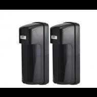 ИК барьер Trinix TRX-40M/8CH
