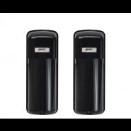 ИК барьер Trinix TRX-60M/8CH