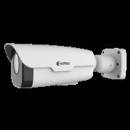 IP-видеокамера ZetPro ZIP-2324EBR-DP