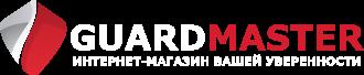Интернет магазин GuardMaster.com.ua