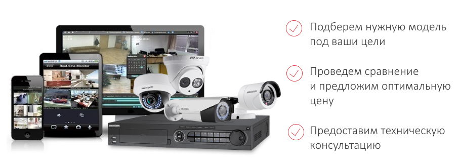 Системы видеонаблюдения для магазина с записью